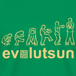 evolution of forms - Männer Premium T-Shirt