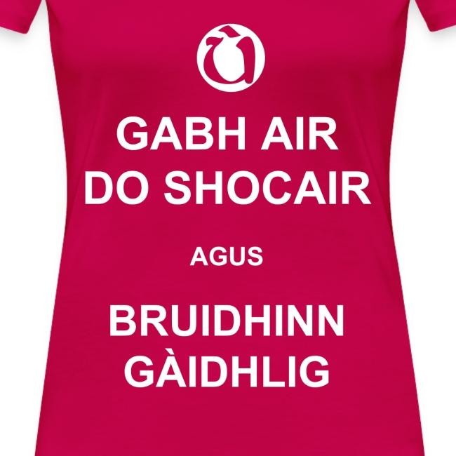 Boireannaich - Gabh air do shocair