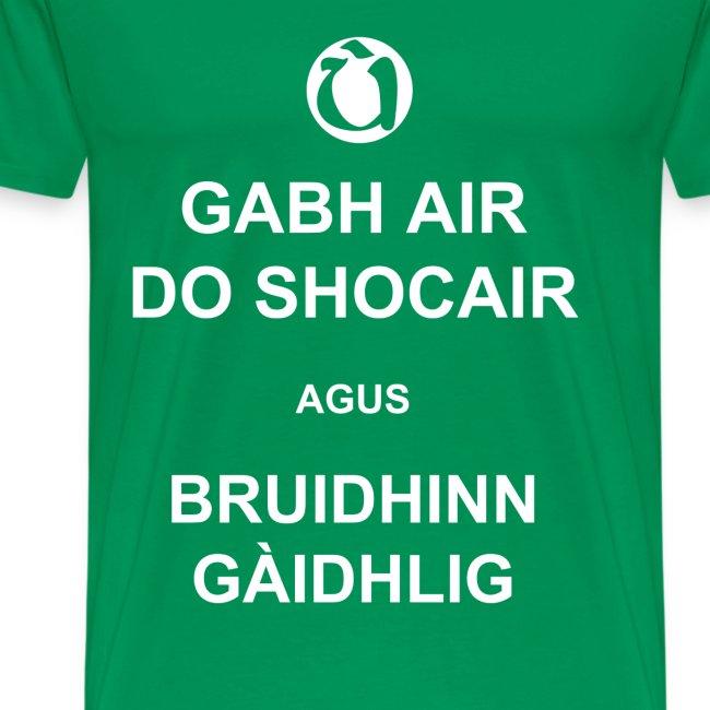 Fireannaich - Gabh air do shocair