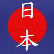 ~ T-shirt Nippon - Donna