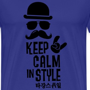 Like a keep calm in style moustache boss t-shirts T-Shirts - Men's Premium T-Shirt