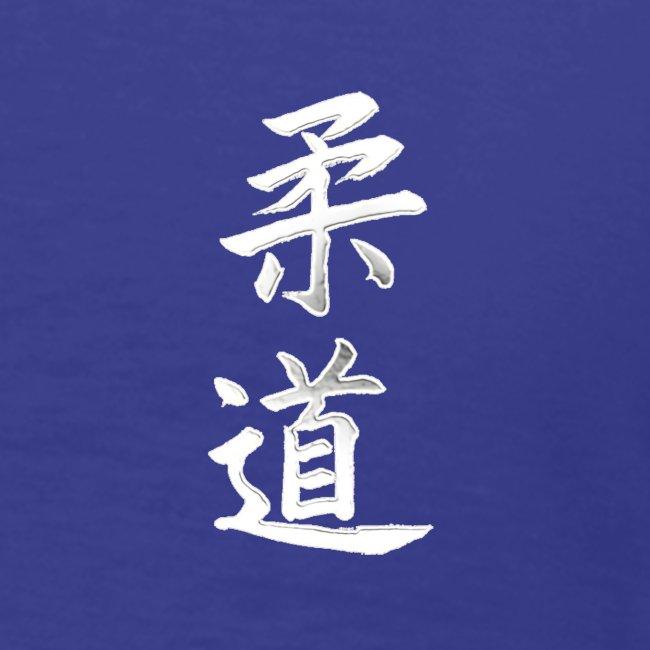 judo japonais blanc dos