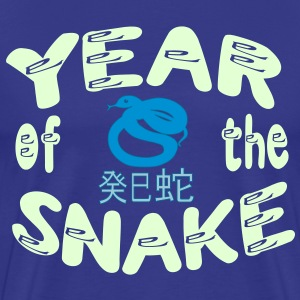 chinese year of the snake T-Shirts - Men's Premium T-Shirt