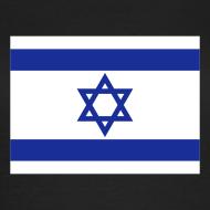 Ontwerp ~ Israel