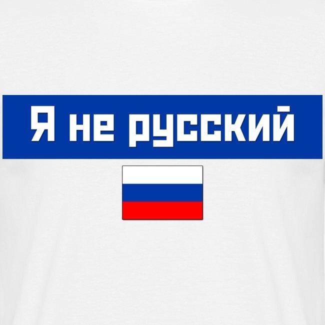 I Am Not Russian