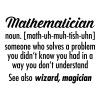 Mathematician - Definition T-Shirts - Men's Premium T-Shirt