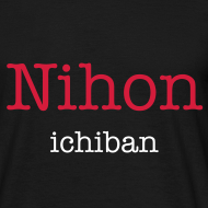 Design ~ Tee shirt Japan/Japon/Nihon ichiban, man