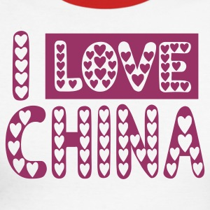 I LOVE CHINA,我爱中国 - Men's Long Sleeve Baseball T-Shirt