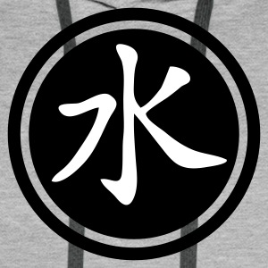 chinese_sign_water_c_2c Hoodies & Sweatshirts - Men's Premium Hoodie