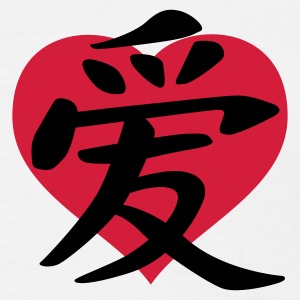 chinese_sign_love_d_2c T-skjorter - T-skjorte for menn
