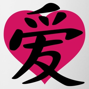 chinese_sign_love_d_2c Flessen & bekers - Mok