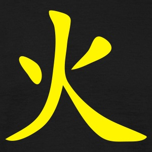 chinese_sign_fire_1c Camisetas - Camiseta hombre