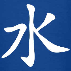 Royal blue chinese_sign_water_1c Kids' Shirts - Teenage T-shirt