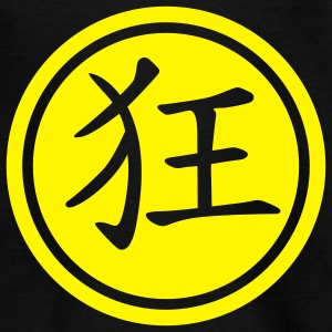 chinese_sign_crazy_b_1c T-shirts - T-shirt tonåring