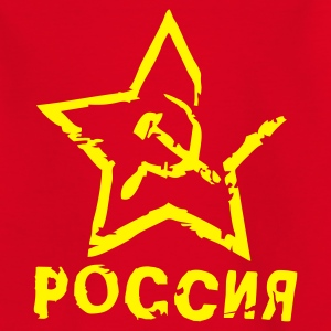 Russia, Gold, Russland, USSR, UdSSR, Kommunismus, Communism, Россия, Geschenke, gifts,  Geburtstag, birthday, Party, www.eushirt.com - Teenage T-shirt