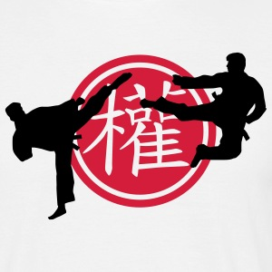 chinese_sign_power_karate_a_2c T-shirts - Herre-T-shirt