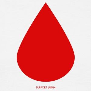 support Japan T-shirts - T-shirt herr