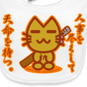 Samurai Cat Accessories - Baby Organic Bib