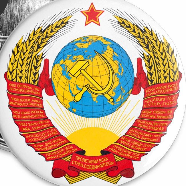 Wappen Sowjetunion CCCP Button Anstecker