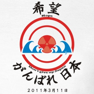 Logo Japon Hope - Black letters - English - NEW