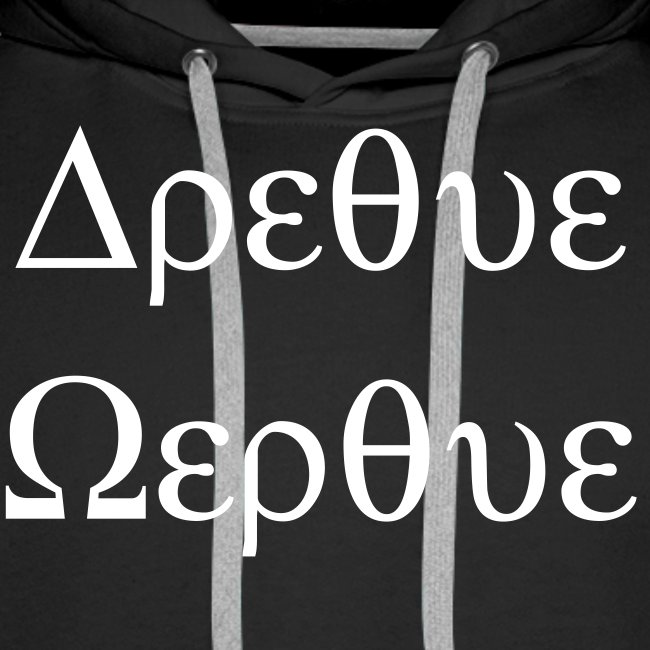 Dreque Werque Greek Type