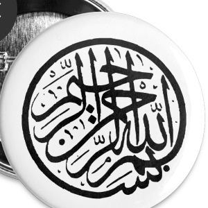 Art Arabe Badges - Badge petit 25 mm