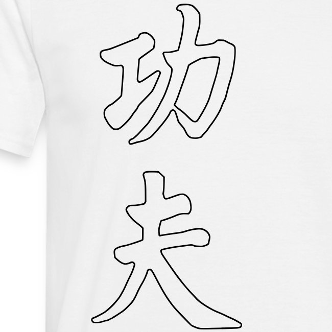 Neu: Kung Fu