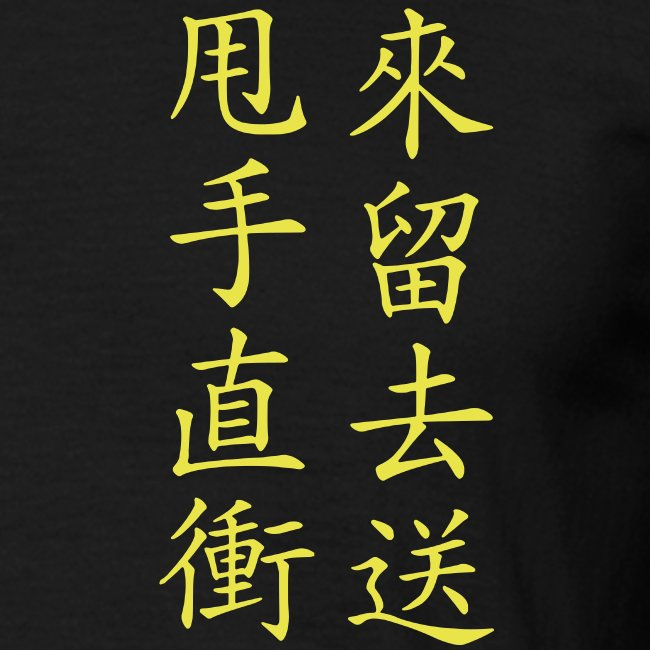 Neu: Loi Lao Hoi Song - Lat Sau Jik Chung = Intercept what comes, pursue what departs, when hands are free, attack.