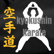 Design ~ Kyokushin Karate - Duffel Bag