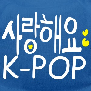 I love k-pop in korean language txt vector art Teddy Bear - Teddy Bear