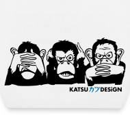 Motiv ~ Three wise apes