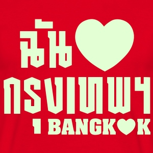 I Heart (Love) Bangkok (Krung Thep) in Thai Language Script T-Shirts - Men's T-Shirt