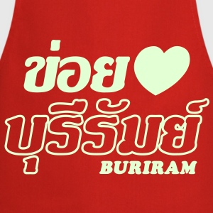 I Heart (Love) Buriram, Thailand / Glow in the Dark Aprons - Cooking Apron