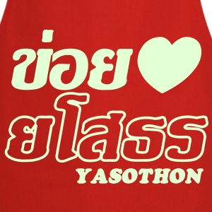 I Heart (Love) Yasothon, Thailand / Glow in the Dark Aprons - Cooking Apron