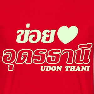 I Heart (Love) Udon Thani, Thailand T-Shirts - Men's T-Shirt
