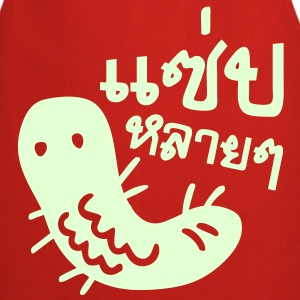 Eat Insect Saep Lai Lai / Glow in the Dark Aprons - Cooking Apron