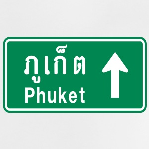 Phuket, Thailand / Highway Road Traffic Sign  - Baby T-Shirt
