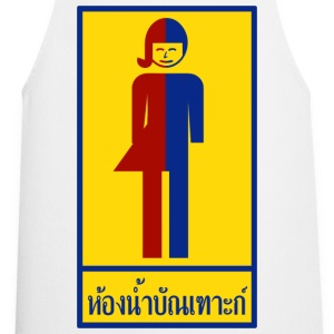 Ladyboy / Tomboy Toilet / Restroom Thai Sign Aprons - Cooking Apron
