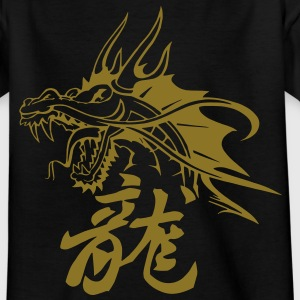 chinese dragon Kinder T-Shirts - Teenager T-Shirt