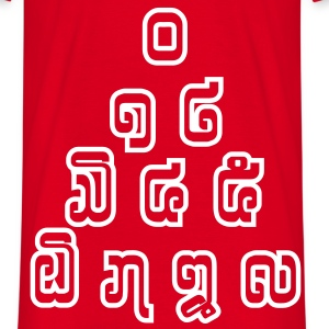 Lao / Laos Numbers Pyramid - 0 12 345 6789 Laotian Script - Men's T-Shirt