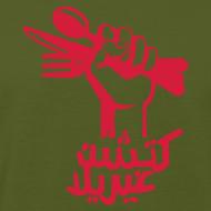 Design ~ Kitchen Guerilla klimaneutrales Shirt - Männer / arabisch