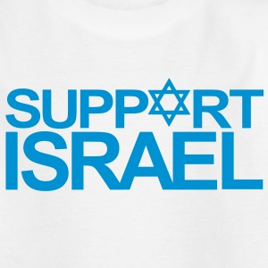 SUPPORT ISRAEL Kinder T-Shirts - Teenager T-Shirt