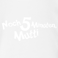 Motiv ~ Baby N5MM