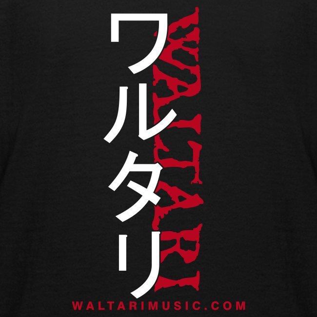 Waltari Kiddie Japanlogo