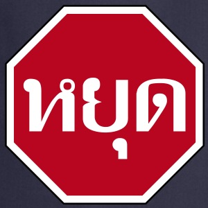 Thai Traffic Stop Sign / Yoot in Thai Language - Cooking Apron