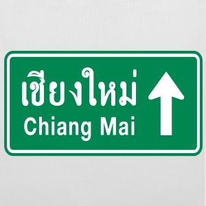 Chiang Mai, Thailand / Highway Road Traffic Sign - Tote Bag