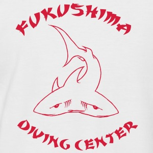 fukushima_divecenter T-Shirts - Men's Baseball T-Shirt
