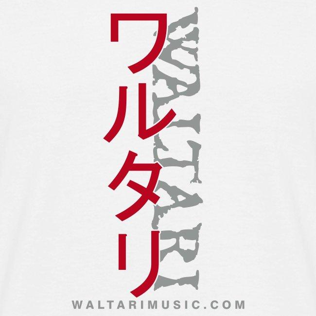 Waltari whiteJapan