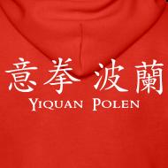 Motiv ~ Yiquan - Polen