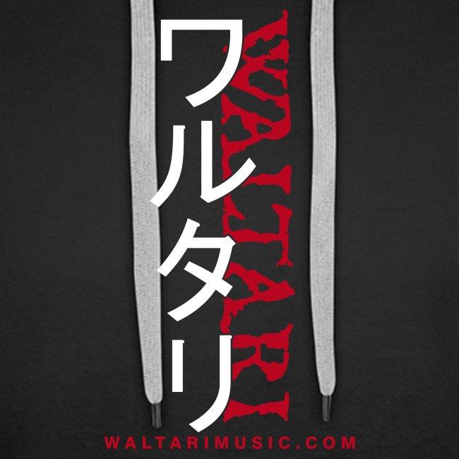 Waltari Japanlogo Hood